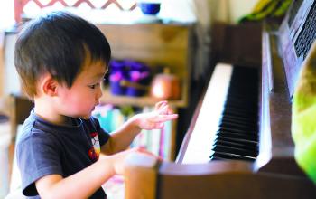 保育音楽技術演習