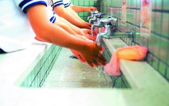 学校環境衛生実習