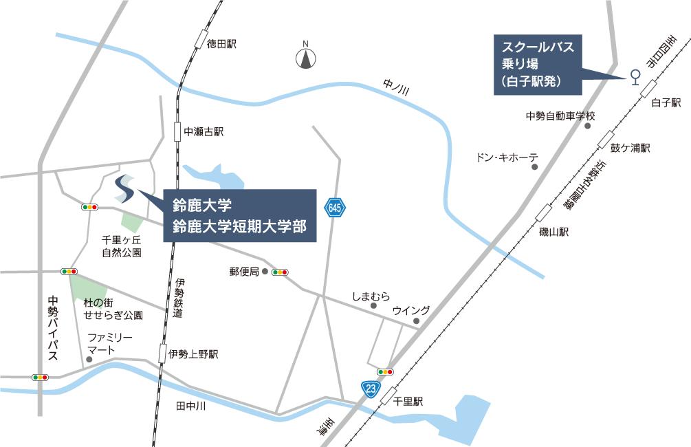 鈴鹿大学までの案内図