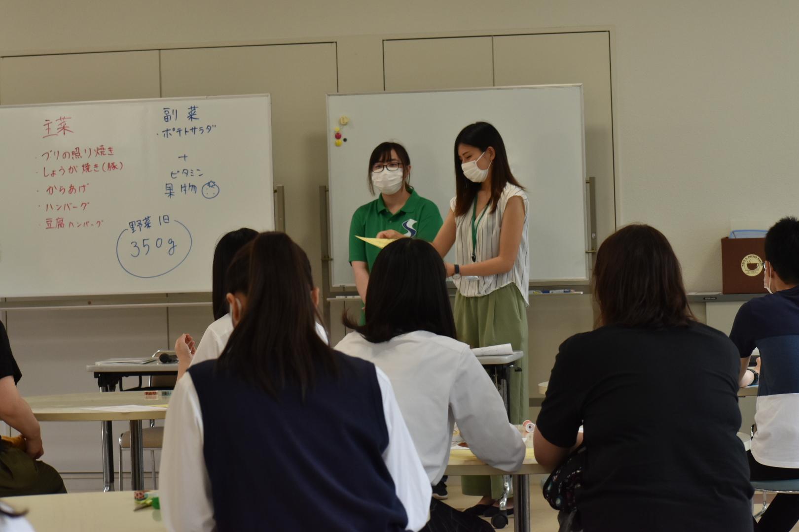 6月27日♪模擬授業 食物栄養学専攻