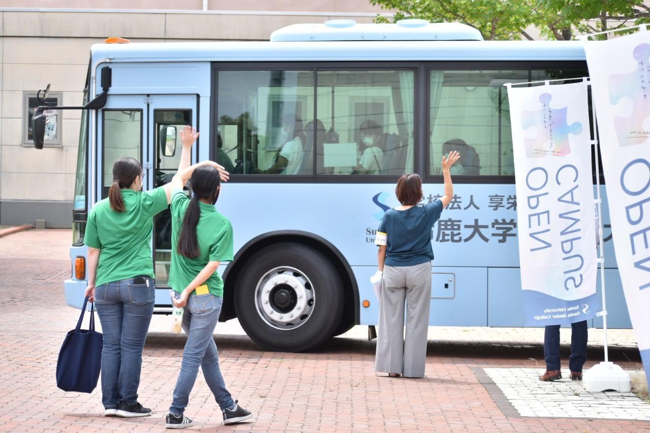6月27日♪帰りのバスのお見送り